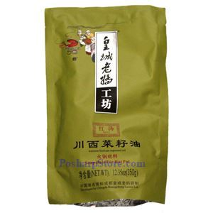 Picture of Huangcheng Laoma Mala Spicy Hotpot Soup Base with Rapeseed Oil 12.3 Oz