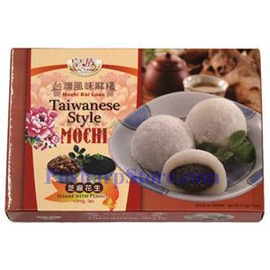 Picture of Royal Family Taiwanese Sesame Mochi with Peanuts 7.4 oz
