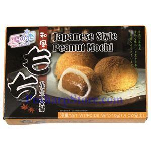 Picture of Yuki&Love Japanese Peanut Mochi  7.4 Oz