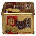 Picture of Baiweiyuan Low Sugar Corn Cake 17.6 Oz