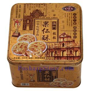 Picture of Baiweiyuan Macau Cobnut Cakes 17.6 Oz