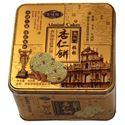 Picture of Baiweiyuan Macau Almond Cakes 17.6 Oz