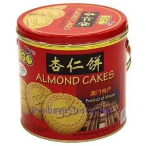 Picture of EGO Macau Almond Cakes 12 Oz