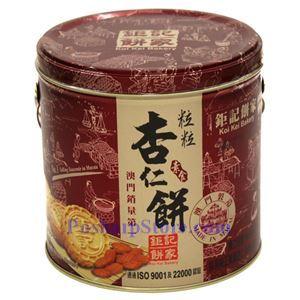 Picture of Koi Kei Bakery Macau Almond Cookies with Whole Almonds 13.3 Oz