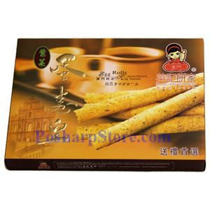 Picture of Macau Yeng Kee Bakery Egg Rolls With Seaweed
