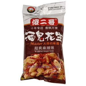 Picture of Shaerge Mala Spicy Peanuts 3.7 Oz