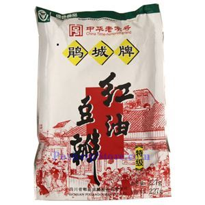 Picture of Juancheng Premium Pixian Broad Bean Paste with Chili Oil (Doubanjiang) 8 oz