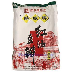 图片 鹃城牌特级郫县红油豆瓣酱 227克