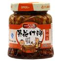 Picture of Yijianxiang Spicy Assorted Vegetables with Lily Flowers 11.2 Oz