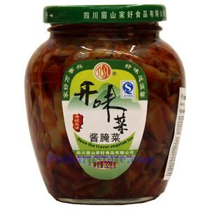 Picture of Jiahao Appetizing Spicy Pickled Vegetables 11.5 Oz