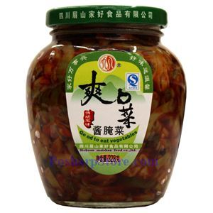Picture of Jiahao Crisp Spicy Pickled Vegetables 11.5 Oz