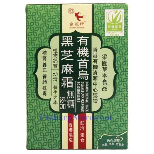 Picture for category Golden Swallow Organic Shouwu Black Sesame Powder Without Sugar 7 Oz