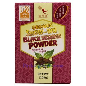 Picture of Golden Swallow Organic Shouwu Black Sesame Powder 7 Oz