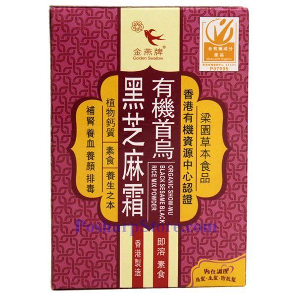 Picture for category Golden Swallow Organic Shouwu Black Sesame Powder 7 Oz