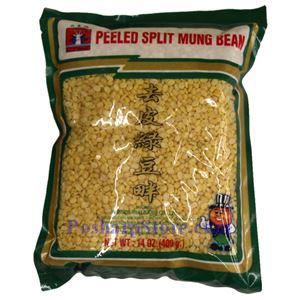 Picture of CIF Peeled Split Mung Beans 14 Oz