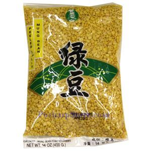 Picture of Golden Chef Peeled Split Mung Beans 14 Oz