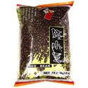 Picture of Havista Dried Red Beans 2 Lbs