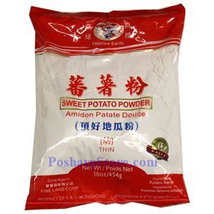 Picture of Swallow Earth Sweet Potato Starch (Thin) 16 Oz
