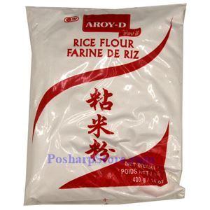 Picture of Aroy-D Rice Flour 14 oz