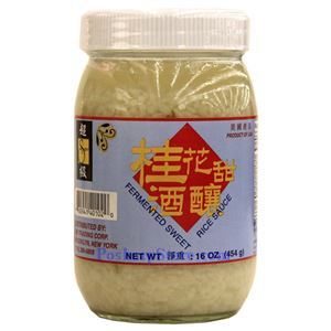 Picture of Super Fermented Sweet Rice 16 Oz