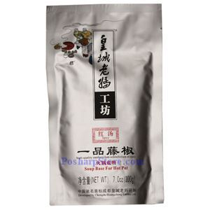 Picture of Huangcheng Laoma Green Peppercorn Spicy Hotpot Soup Base 7 Oz