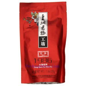 Picture of Huangcheng Laoma Chengdu Mala Spicy Hotpot Soup Base 7 Oz