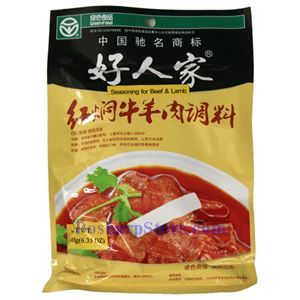 Picture of Haorenjia Sichuan Seasoning for Stewing Beef & Lamb 6.3 oz