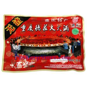Picture of Morals Village Spicy Chongqing Hotpot Sauce (No Solid, Beef Tallow) 10.5 oz