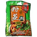 Picture of Chongqing Qiaotou Five Spice Rice Powder for Steaming Meats 7.75 Oz