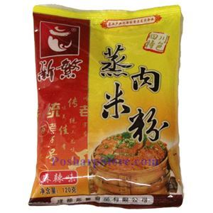 Picture of Chengdu Xinfan Mala Five Spice Rice Powder for Steaming Meats 4.2 Oz