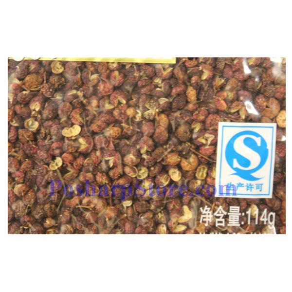Picture for category Chuanzhiwei Sichuan Hanyuan Peppercorns (Prickly Ash) 4 oz