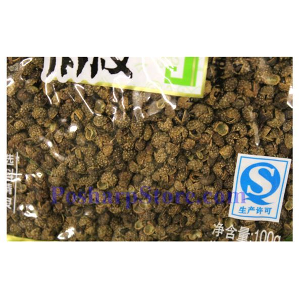 Picture for category Chuanzhiwei Sichuan Green Peppercorns (Prickly Ash) 3.5 oz