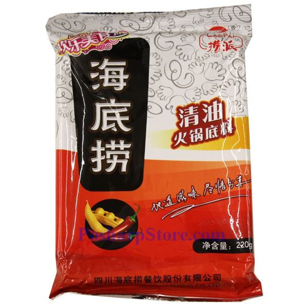 Picture for category Haidilao Sichuan Mala Spicy Hotpot Sauce with Veg Oil 7.7 Oz