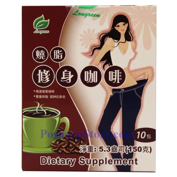 Picture for category Longreen Instant Xlim Express Coffee 5.3 Oz 10 Sachets