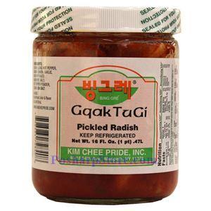 Picture of Kikkokin  Korean Kimchi (Pickled Vegetables) 16 Fl Oz