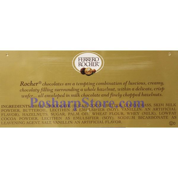 分类图片 Ferrero 牌巧克力 600克