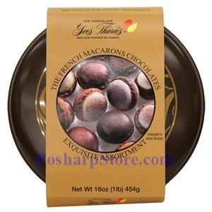 图片 Yves Thurie牌法国macaron巧克力 454克