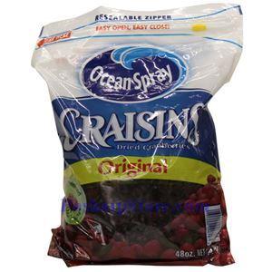 图片 Ocean Spray Craisins牌红蔓莓干 1.36公斤