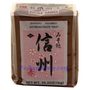 Picture of Shinshu Aka Miso Paste (Red Miso) 35.2 Oz