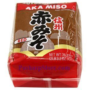 Picture of Shirakiku Aka Miso Paste (Red) 35.2 Oz