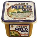 Picture of CMiko Brand Mild Miso Paste (Yellow) 16 Oz