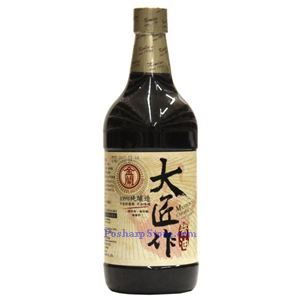Picture of Kimlan Master's Choice Soy Sauce 35 Fl Oz