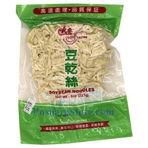Picture of Chuang Shang Tofu Shredded Tofu 8 Oz