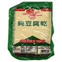 Picture of Chuang Shang Tofu Pressed Tofu 12 Oz