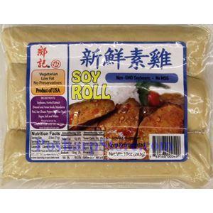 图片 郑记牌新鲜素鸡 283克