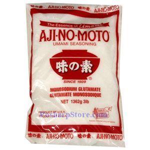 Picture of Ajinomoto Monosodium Glutamate (MSG) 3 Lbs
