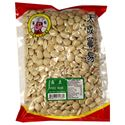 Picture of King Chief Dried White Hyacinth Beans 14 Oz