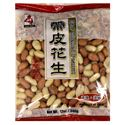 Picture of Asian Taste Raw Shelled Peanuts 12 Oz