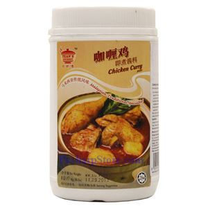 Picture of Tean's Gourmet Malaysian Traditional Chicken Curry Paste 2.2 Lbs