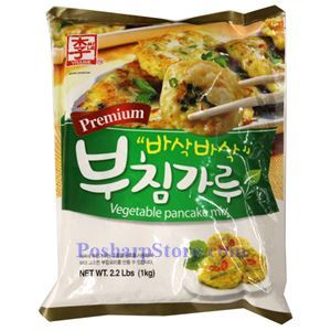 Picture of Yissine Premium Korean Vegetable Pancake Mix Flour 2.2 Lbs